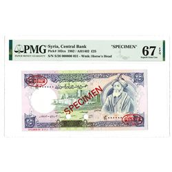 Central Bank of Syria. 1982. Specimen Banknote.