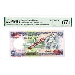 Central Bank of Syria. 1982. Specimen Banknote.