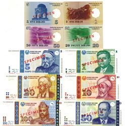 National Bank of Tajikistan. 1999 (2000). Lot of 10 Specimen Notes.