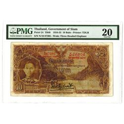 Government of Siam, 1935 Issue Banknote