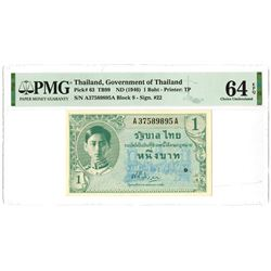 Government of Thailand, ND (1946) Series 8, Issued Banknote.