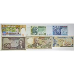 Banque Centrale de Tunisie. 1965-1997. Lot of 6 Issued Notes.