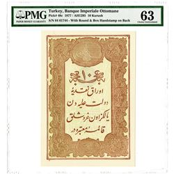 Turkey, Banque Imperiale Ottomane. 1877. Issued Banknote.