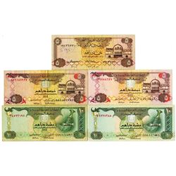 United Arab Emirates Central Bank, Issued Banknote Quintet