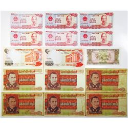 Socialist Republic of Vietnam and Peoples Bank of Burma, 1965-1988, Group of 39 Issued Banknotes.