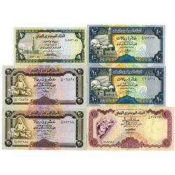 Yemen. Central Bank of Yemen. Lot of 6 Issued Banknotes