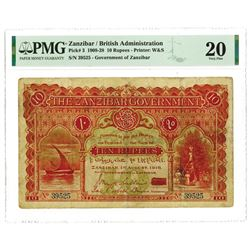 Zanzibar Government, 1916, 10 Rupees Banknote Rarity.