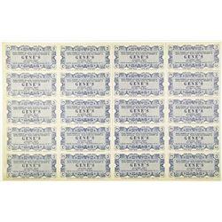 Gene's Clothes Shop 1927 Uncut 5 Cent Scrip Note Sheet of 20 Notes for Merchandise