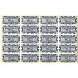 Gene's Clothes Shop, 1924 Uncut 5 Cent Scrip Notes Sheet of 20 Notes for Merchandise