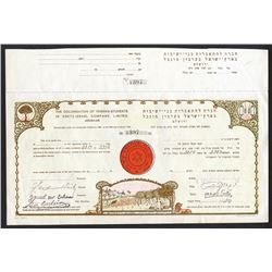 Colonization of Yeshiva-Students in Eretz-Israel Co. Ltd. 1929 Share Certificate.