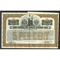 Anglo-French Five-Year 5% External Loan, 1915 Specimen Bond