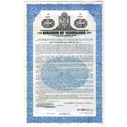 Kingdom of Yugoslavia 1932 Specimen Bond