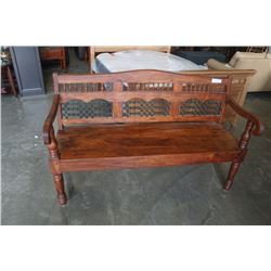 SOLID MAHOGANY REPRODUCTION CARVED BENCH WITH DECORATIVE METAL ACCENTS