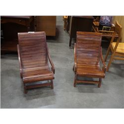 PAIR OF STAINED TEAK SIDE ARMCHAIRS - APPX 26 INCHES TALL
