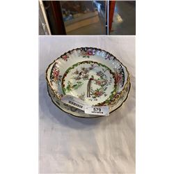 AYNSLEY B&B BIRD PLATE, R. ALBERT CONCERTO CAKE PLATE AND GRAYS POTTERY LUSTREWARE PLATE