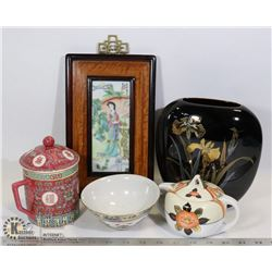 ASIAN ARTISTRY  EXAMPLES