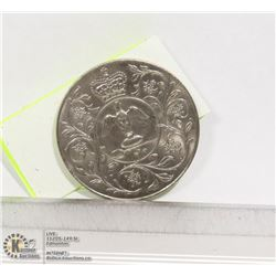 1977 ELIZABETH 11 DG REG FD VINTAGE JUBILEE COIN