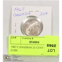 1967 CANADIAN 25 CENT SILVER COIN