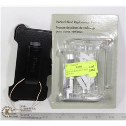 VERTICAL BLIND REPLACEMENT PARTS KIT