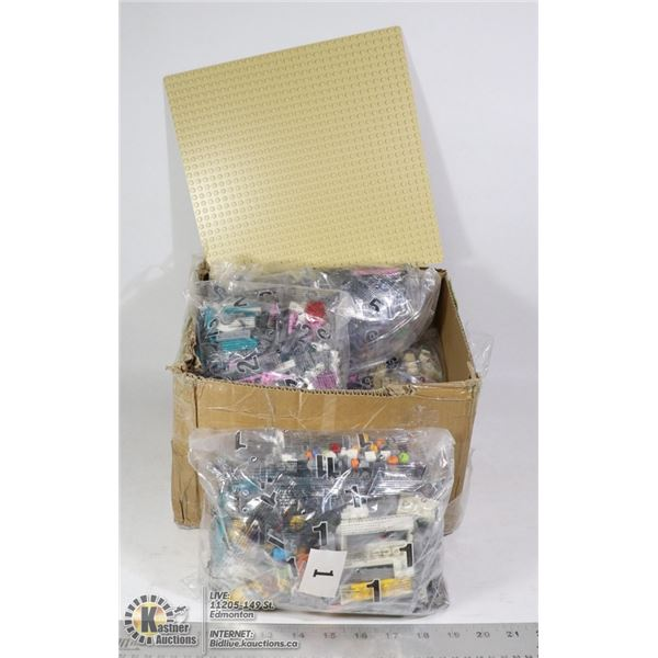 BOX OF BUILDING TOY PIECES (LEGO COMPATIBLE)