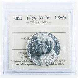 Greece 1964 30DR MS64. ICCS