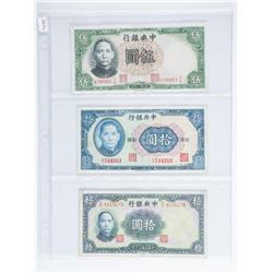 Group (3) China Notes