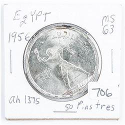 Egypt 1956 (50 Piastres) ah1375 MS63. .8102 ASW