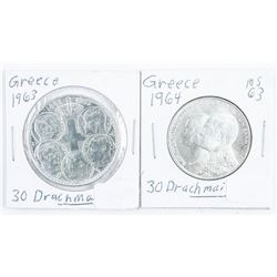 Lot (2) Greece 1963 and 1964 30 Drachmai .8054 ASW