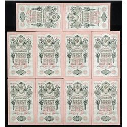 Russia 1905 (10) Rubles UNC x 10 Notes in Sequence