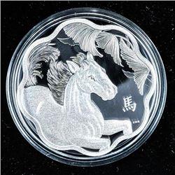 RCM 2014 Lunar Lotus Year of The Horse 15.00 .9999