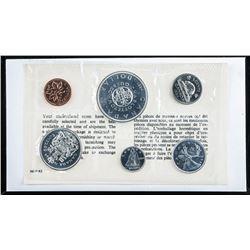 RCM 1964 PL Set in Silver 1.1oz ASW