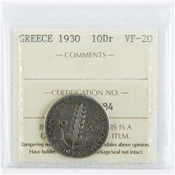 Greece 1930 10DR. VF20. ICCS.