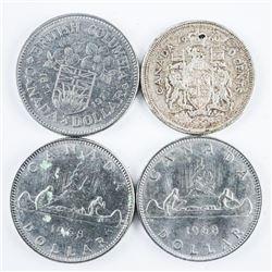 Lot 3 Nickel Dollars & 1 x Half Dollar