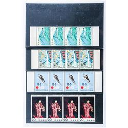 Lot (4) Blocks (4) Stamps Japan Mint
