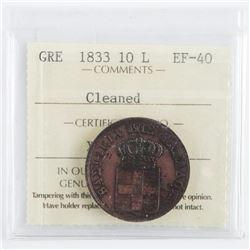 Greece 1833 10L. EF40. ICCS