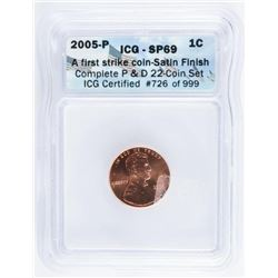 2005-P USA Lincoln Cent ICG - SP69 First  Strikes