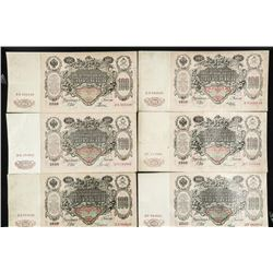 Group of (12) 1910 Russia 100 Rubles Pick 13b  (1912-1917) 12 Shipov Varieties USD CAT 270