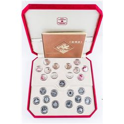 RCM Special Edition 1999-2000 Silver 25  Cents, Issued for Hong Kong 24 Coins, 925  Silver Deluxe Ca