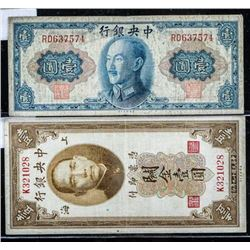 Lot (2) Bank of China 1930 and 1948 Notes. AU  and VF.