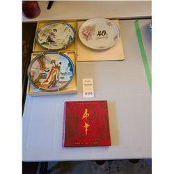 Chinese Plates B