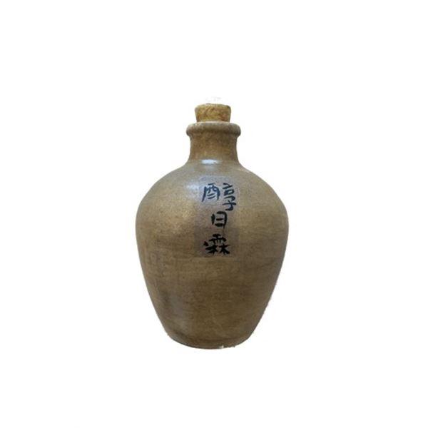 Crouching Tiger Hidden Dragon: Sword of Destiny Snow Vase (Natasha Liu Bordizzo) Training Bottle Mov