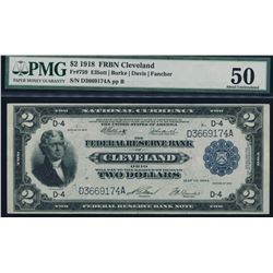 1918 $2 Cleveland Federal Reserve Bank Note PMG 50