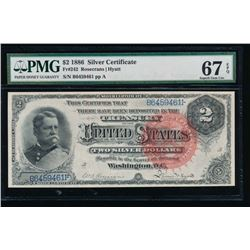 1886 $2 Silver Certificate PMG 67EPQ