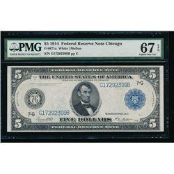 1914 $5 Chicago FRN PMG 67EPQ