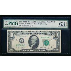 1969B $10 New York FRN PMG 63EPQ