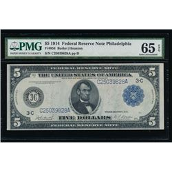 1914 $5 Philadelphia Federal Reserve Bank Note PMG 65EPQ