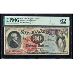 1869 $20 Legal Tender Note PMG 62