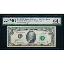 1969B $10 STAR New York FRN PMG 64EPQ