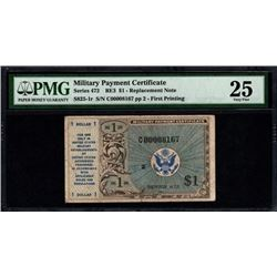 $1 Military Payment Certificate PMG 25
