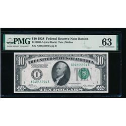 1928 $10 Boston Federal Reserve Note PMG 63